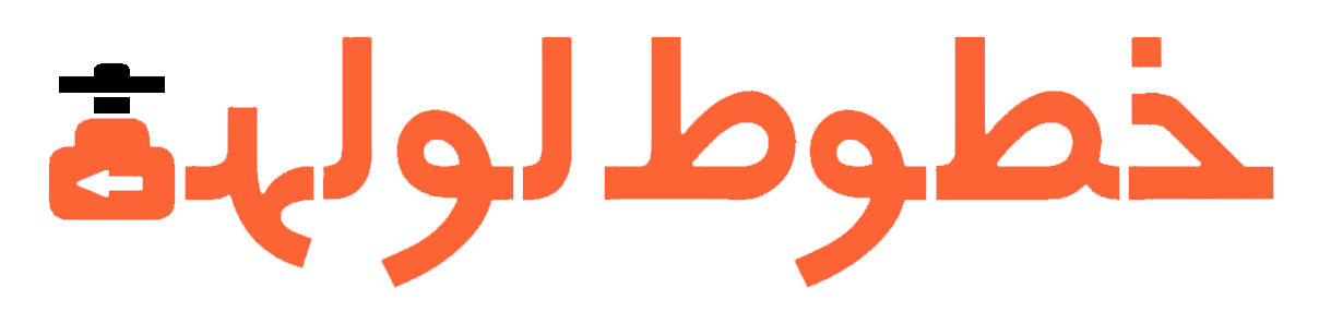 نشریه خطوط لوله نفت و گاز